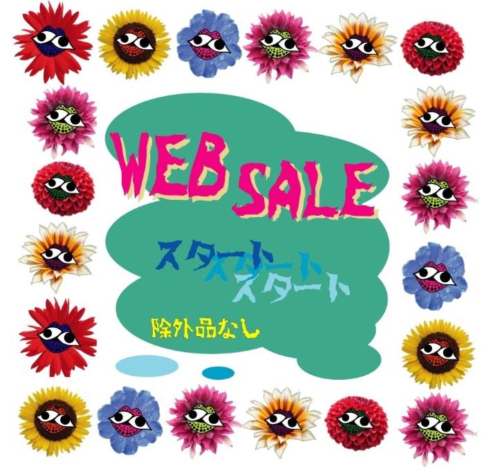 minaminaSALEweb.jpg